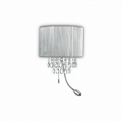 Бра Ideal lux Opera Ap3 Argento 122588